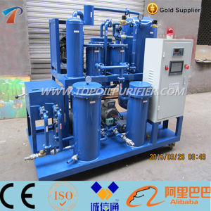 New Condition Uco Used Cooking Oil Cleaning Machine (COP Series) pictures & photos