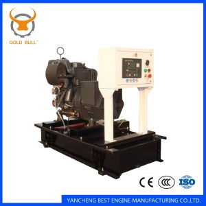 Factory Sales Open Type Deutz Genset Power Diesel Generator