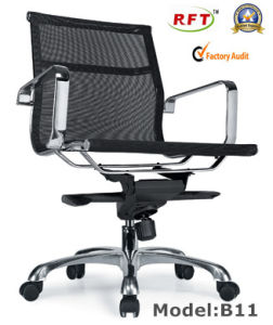 Chinese Metal Mesh Office Furniture Hotel Arm Meeting Chair (E11) pictures & photos