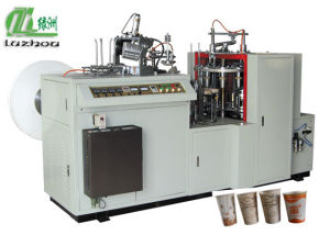 Double PE Milk Paper Cup Machine