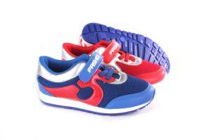 New Style Kids/Children Fashion Sport Shoes (SNC-58028) pictures & photos