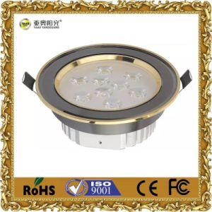 9W Aluminium LED Downlight (ZK23-JM--9W)