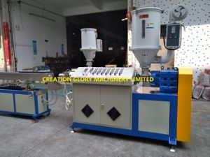 Plastic Machine for Making Double Layer Plastic Pipe pictures & photos