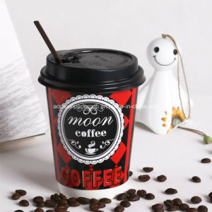 Take Away Disposable Double Wall Paper Cup