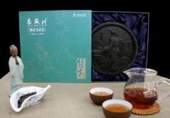 Chu Talents-Qu Yuan Brick Tea pictures & photos