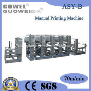 PVC Foam Anti-Slip Pad Special Printing Press (ASY-F) pictures & photos