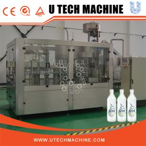 2017 Hot Sell Automatic Drinking / Pure / Mineral Water Filling Machine pictures & photos