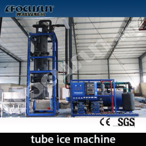 Small Capacity 2t/24h Tube Ice Machine pictures & photos