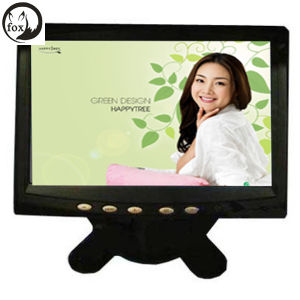 Touch Screen TFT LCD Monitor 7′′ pictures & photos