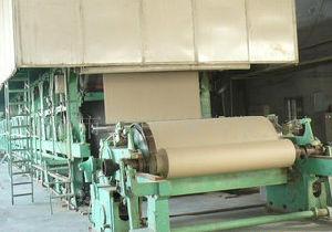 High Speed Craft Kraft Paper Paper Machine Board Paper Machine pictures & photos