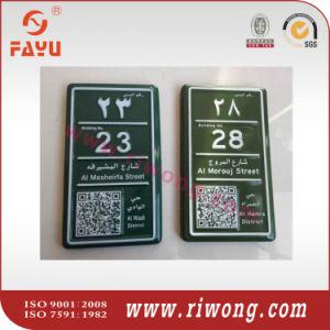 Custom Enamel Metal Plate, Aluminum Road Sign Plate pictures & photos