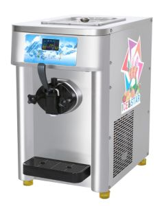 Commercial Soft Ice Cream Machine for Sale/Soft Serve Ice Cream Machine Price R1120 pictures & photos