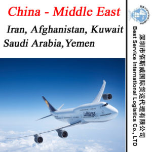China Agent Iran, Afghanistan, Kuwait, Saudi Arabia, Yemen - Air Freight pictures & photos