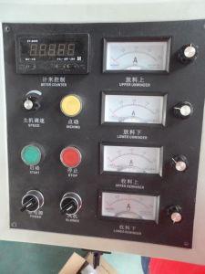 PP PE Laminating Slitting Machine Hx-1300fq pictures & photos