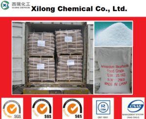 Industrial Grade Ammonium Bicarbonate ABC (1066-33-7) pictures & photos
