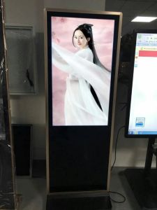"17"" Self Service Touch Screen Information Kiosk for Hotel Check in, Kmy8506L pictures & photos"