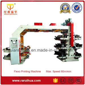 Automatic Paper Flexo Printing Machine pictures & photos