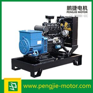 Water Cooled Open Frame Type Diesel Generator with Perkins Engine