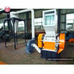 Plastic Scrap Grinding Machine/ Plastic Scrap Grinding Machines pictures & photos