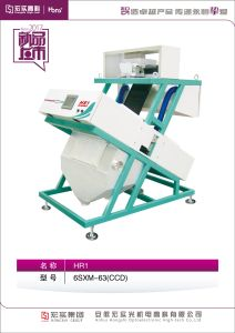 Hr1 Rice Color Sorter pictures & photos