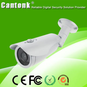 4MP 4 in 1 HD Ahd Tvi Cvi CCTV Security Camera with Ov Sensor (CNS20) pictures & photos