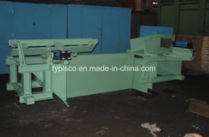Switching Device of Rolling Mill pictures & photos