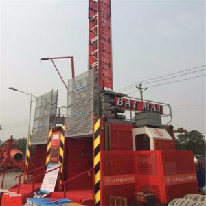 Frequency Control Formal Test Passed Load Two Ton Double Cage Construction Hoist