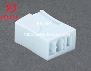 Dual Poles Quick Wire Connector with Release Button (P03-200) pictures & photos