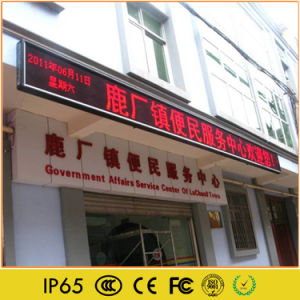 Outdoor Monochrome Single Red LED Moving Message Sign pictures & photos