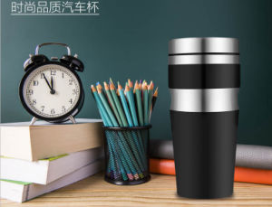 New Design Car Cigarette Lighter Self Heating Cup pictures & photos