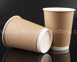 16oz Blue Color Printing Double Wall Paper Cup with Lids pictures & photos