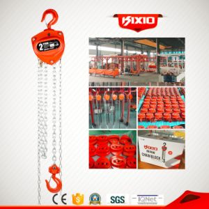 Chain Pulley Block with G80 Load Chain pictures & photos