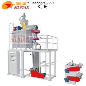 PP Film Blowing Machine Width 700mm pictures & photos