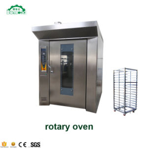Top Quality 32 Trays Electric Rotary Oven Price with 2400 PCS Bread Per Hour pictures & photos