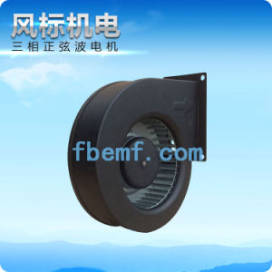 DC 140mm Small Snail Industrial Centrifugal Air Blower