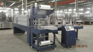 High Quality Full Automatic Thermal Shrink Packing Machine pictures & photos
