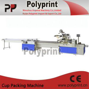 Plastic Cup Packing Machine with 1-Row or 2-Row (PPBZ-450) pictures & photos