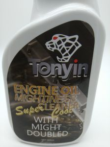 High Quality Mightness Engine Oil Cleaner for Car Care pictures & photos