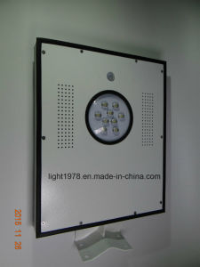 8W -15W All in One Integrated Solar Street Light pictures & photos