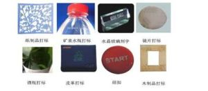 CO2 Laser Engraving Machine for Food & Beverage Pack pictures & photos