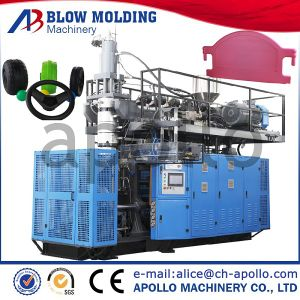 Plastic Baby Toys Blow Moulding Machine pictures & photos