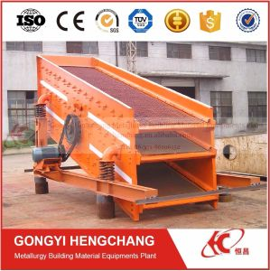 Low Price China Circular Vibrating Screen for Sand and Stone pictures & photos