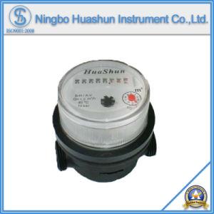 Single Jet Water Meter/Plastic Class B Water Meter/80mm Small Water Meter pictures & photos