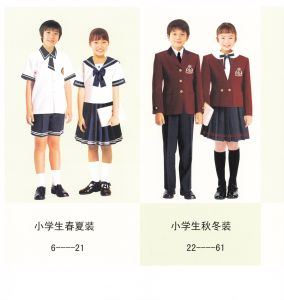 Discover the best Kids' School Uniforms in Best Sellers. Find the top most popular items in Amazon Best Sellers.