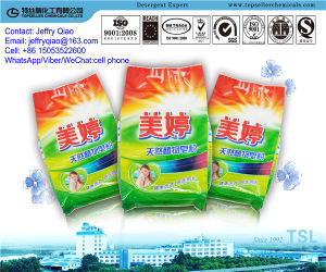 High Foam Laundry Powder Detergent pictures & photos