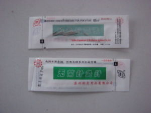 0.18X7mm Huan Qiu Brand Hand Needle pictures & photos