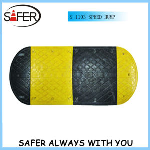 Road Rubber Speed Hump (S-1104) pictures & photos