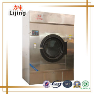 10kg Mini Industrial Electric Heating Energy-Saving Dryer (HGD-10KG) pictures & photos