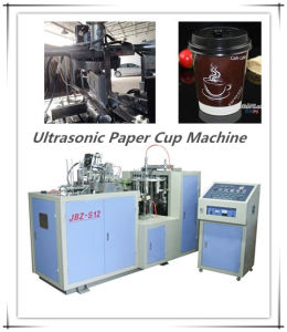 Ultrasonic System Double PE Coated Paper Cup Making Machine pictures & photos