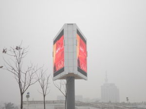 LED Display Skymax Outdoor High Resolution DIP LED Display